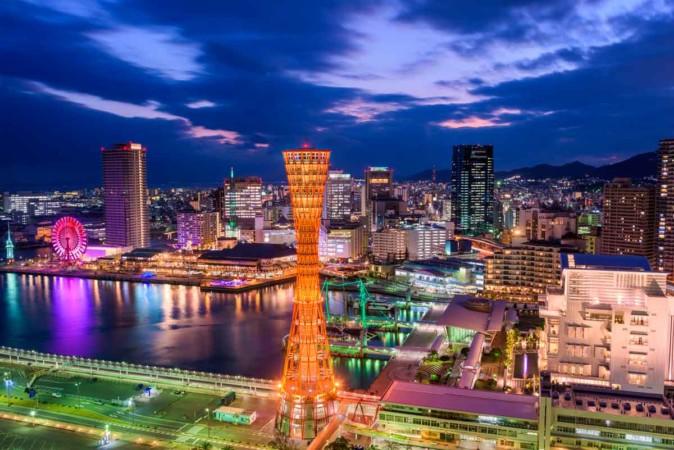 Kobe UN & Tokyo 2020