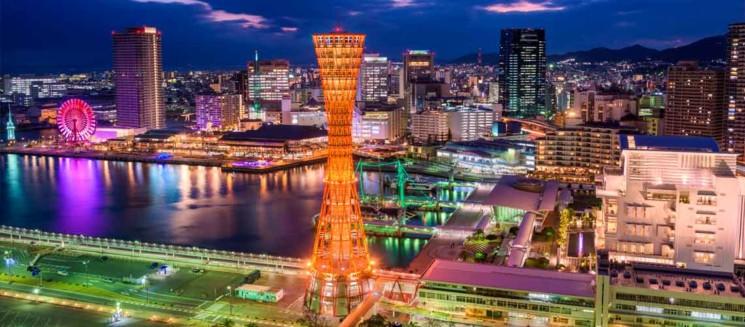 Aperte le iscrizioni al Programma Formativo Kobe UN & Tokyo 2020